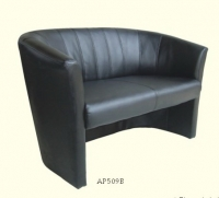 Black PU Leather Lover  seat Chair