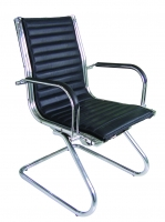Chromed Frame Guest Chair