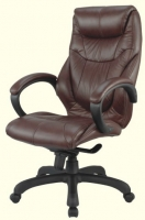 Genuine Leather High Back Executive Chair